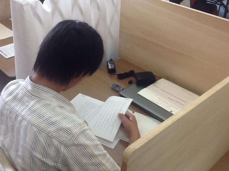 センター試験高校レベル模試